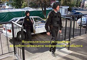 Системы безопасности ООО «Ветеран-2000» фото 3