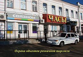 Системы безопасности ООО «Ветеран-2000» фото 2