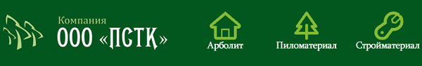 ООО «ПСТК» фото 4561