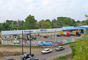 База строительных материалов «Гермес» фото 1