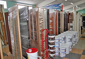 База строительных материалов «Гермес» фото 10