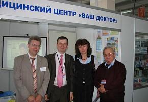 Медицинский центр «ВАШ ДОКТОР» фото 2