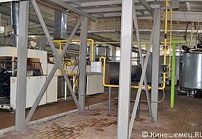 ОАО «Кинешемский городской молочный завод» фото 2