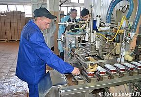 ОАО «Кинешемский городской молочный завод» фото 4