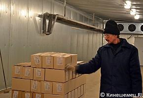 ОАО «Кинешемский городской молочный завод» фото 1