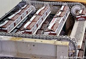 ОАО «Кинешемский городской молочный завод» фото 8
