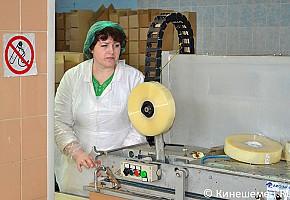 ОАО «Кинешемский городской молочный завод» фото 13