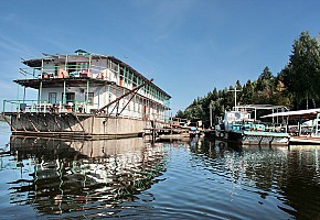 Туристический комплекс «Клуб рыбака» фото 4