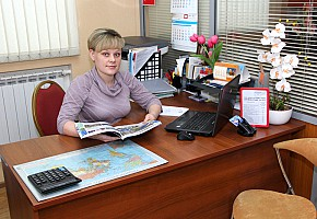 Бюро Путешествий фото 12
