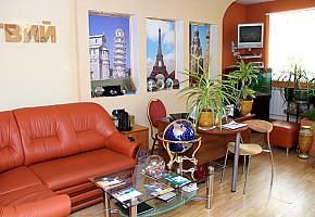 Бюро Путешествий фото 13