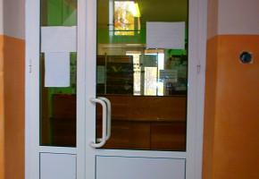 Окна и двери «Профстрой» фото 7