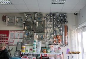 Магазин «Профстрой» фото 2