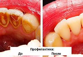 «Денталика», стоматология фото 6
