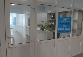 Семейная клиника ЗДОРОВЬЕ фото 1