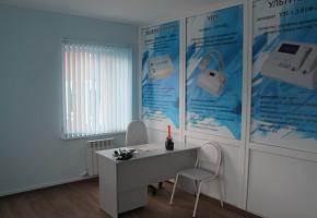 Семейная клиника ЗДОРОВЬЕ фото 4