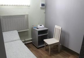 Семейная клиника ЗДОРОВЬЕ фото 9