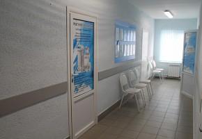 Семейная клиника ЗДОРОВЬЕ фото 2
