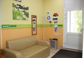 Медицинский центр «Здоровье Plus» фото 2