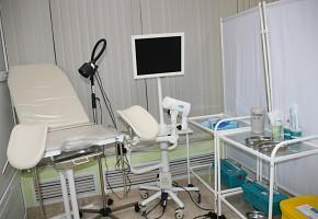 Медицинский центр «Здоровье Plus» фото 13
