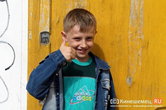 Сколько стоит кинешемским родителям собрать ребенка в школу? фото 3