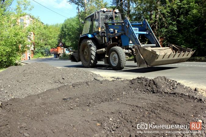 В Кинешме завершается капитальный ремонт улицы Веснина и продолжается на Баха фото 5