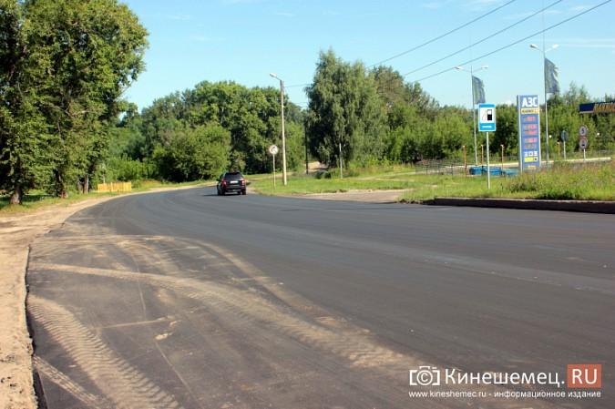В Кинешме завершается капитальный ремонт улицы Веснина и продолжается на Баха фото 2