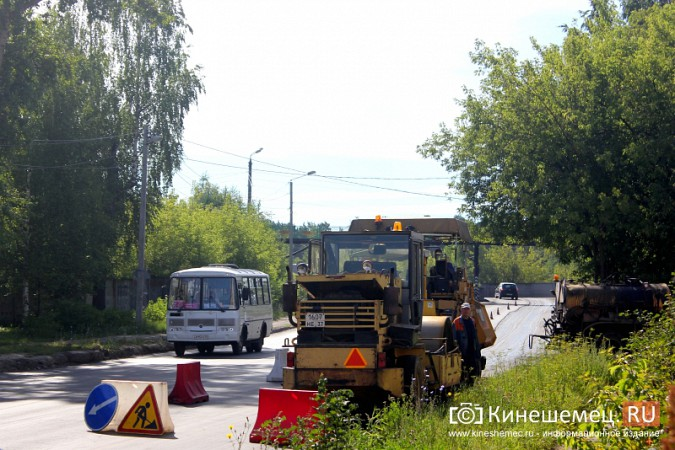 В Кинешме завершается капитальный ремонт улицы Веснина и продолжается на Баха фото 3