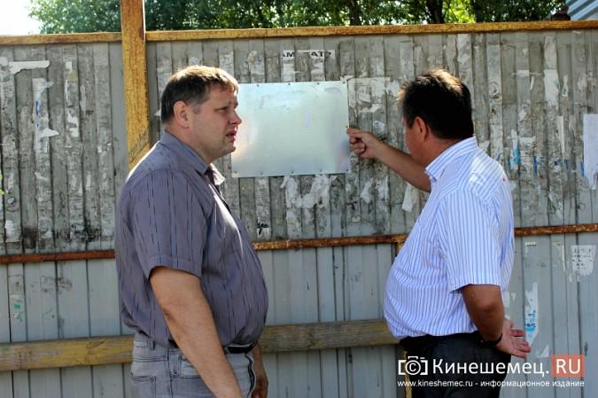 В Кинешме завершается капитальный ремонт улицы Веснина и продолжается на Баха фото 8