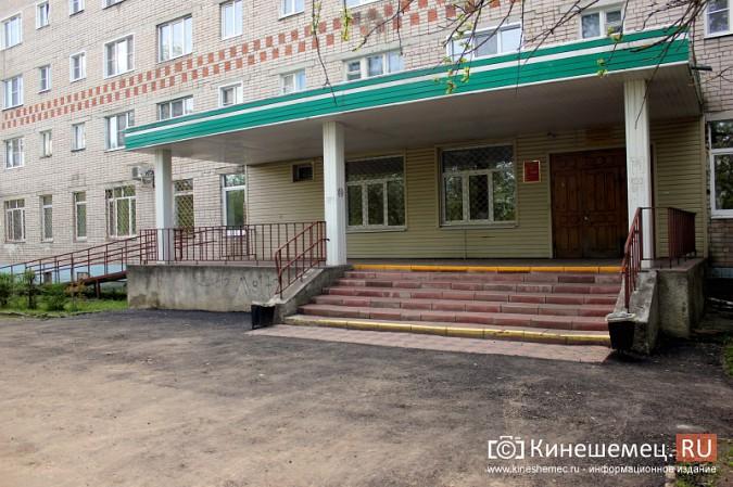 В кинешемской поликлинике №2 лифт отремонтируют до конца сентября фото 2