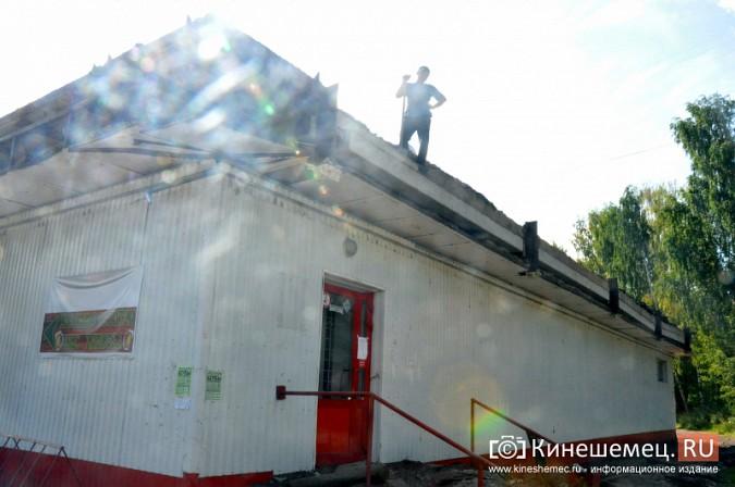 Кинешемцы напуганы ходом работ по реконструкции магазина на улице Маршала Василевского фото 9