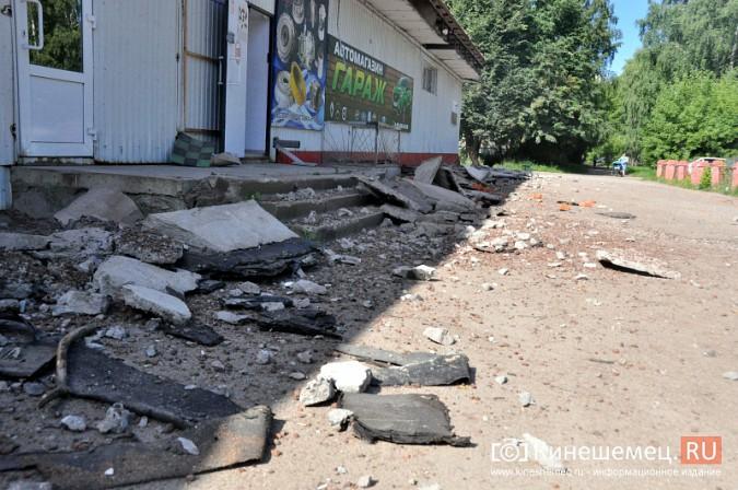 Кинешемцы напуганы ходом работ по реконструкции магазина на улице Маршала Василевского фото 3