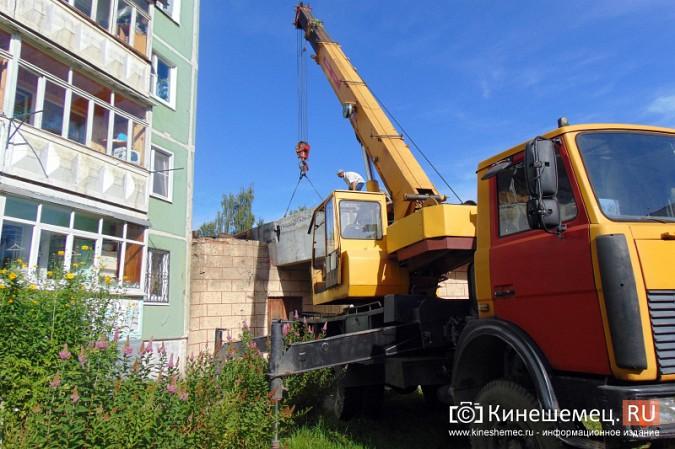 Кинешемцы напуганы ходом работ по реконструкции магазина на улице Маршала Василевского фото 6