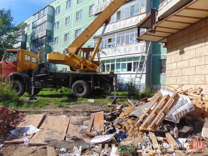 Кинешемцы напуганы ходом работ по реконструкции магазина на улице Маршала Василевского фото 5