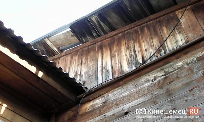 Чиновники Кинешмы вычеркнули дом многодетной матери из списков ветхого жилья фото 5