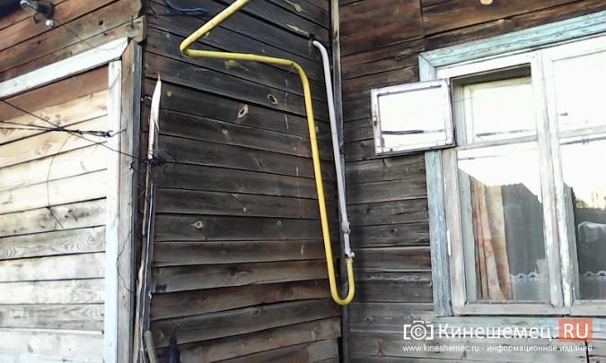 Чиновники Кинешмы вычеркнули дом многодетной матери из списков ветхого жилья фото 20