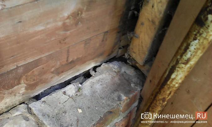 Чиновники Кинешмы вычеркнули дом многодетной матери из списков ветхого жилья фото 9