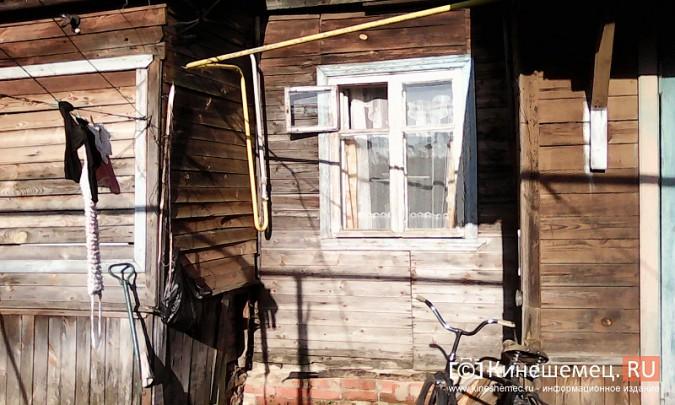 Чиновники Кинешмы вычеркнули дом многодетной матери из списков ветхого жилья фото 4
