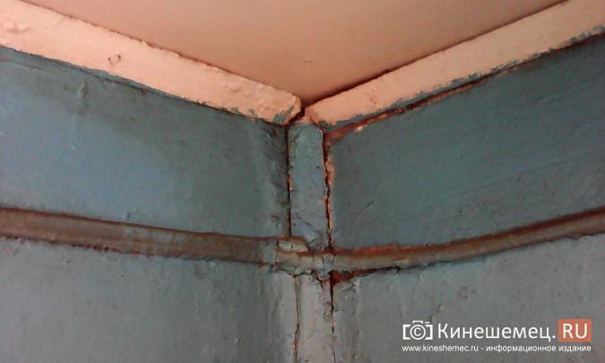 Чиновники Кинешмы вычеркнули дом многодетной матери из списков ветхого жилья фото 16