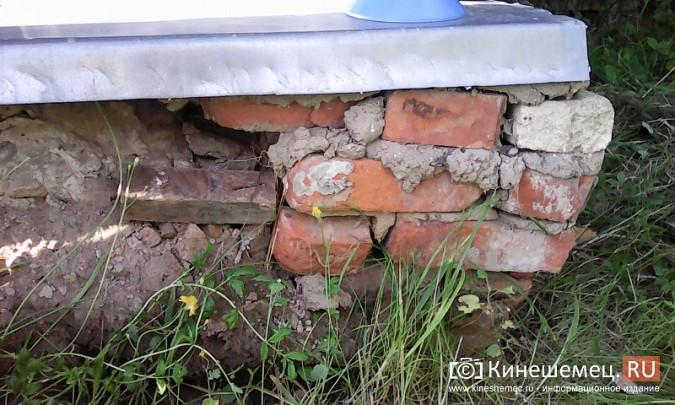 Чиновники Кинешмы вычеркнули дом многодетной матери из списков ветхого жилья фото 3