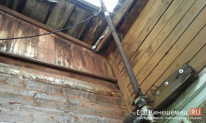 Чиновники Кинешмы вычеркнули дом многодетной матери из списков ветхого жилья фото 8