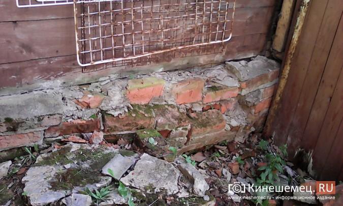 Чиновники Кинешмы вычеркнули дом многодетной матери из списков ветхого жилья фото 6