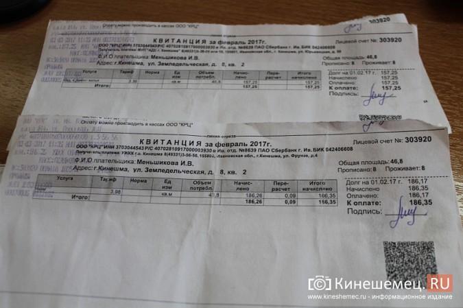 Чиновники Кинешмы вычеркнули дом многодетной матери из списков ветхого жилья фото 23