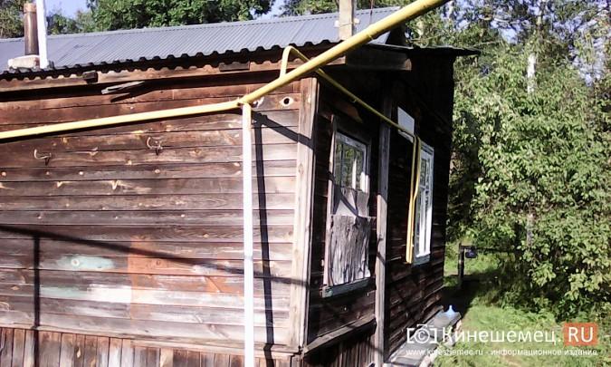 Чиновники Кинешмы вычеркнули дом многодетной матери из списков ветхого жилья фото 10