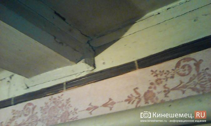 Чиновники Кинешмы вычеркнули дом многодетной матери из списков ветхого жилья фото 18