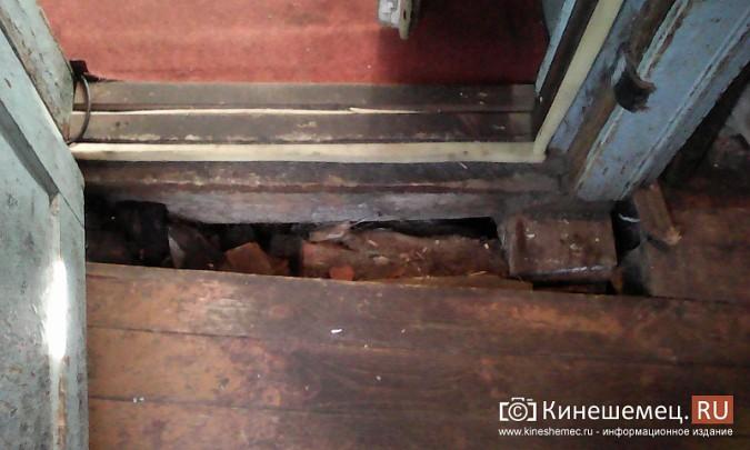 Чиновники Кинешмы вычеркнули дом многодетной матери из списков ветхого жилья фото 11