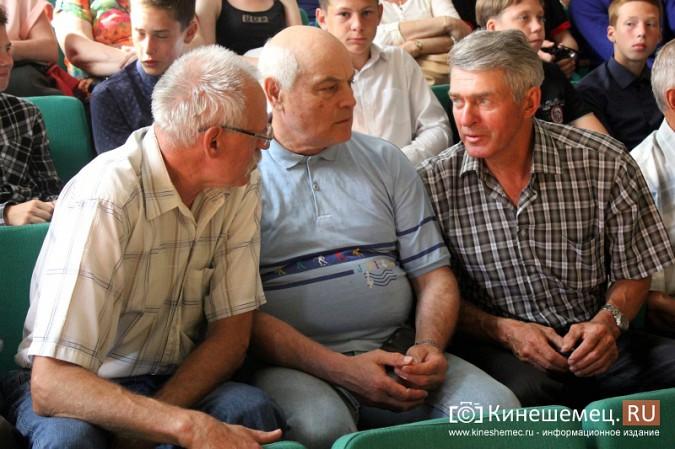 В Кинешме чествовали лучших работников сферы физкультуры и спорта фото 2
