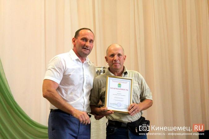 В Кинешме чествовали лучших работников сферы физкультуры и спорта фото 16