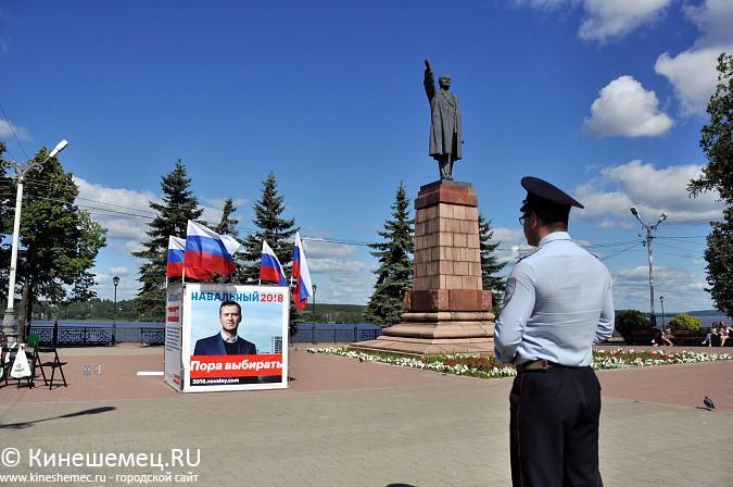 В Кинешме установили агитационный куб Навального фото 9