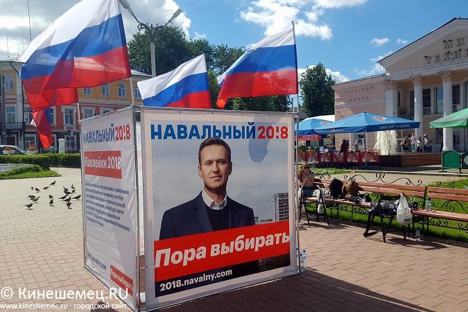 В Кинешме установили агитационный куб Навального фото 7