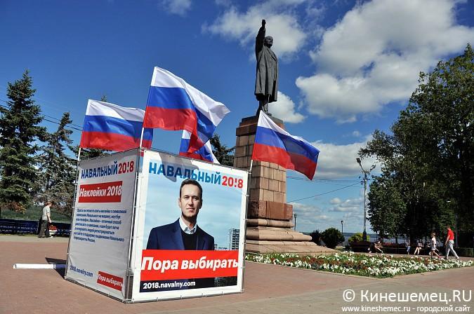 В Кинешме установили агитационный куб Навального фото 3